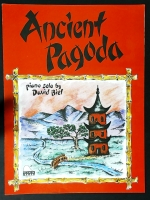 Ancient Pagoda Piano Solo, David Briel. Schaum Level 1