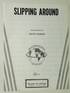 Slippin Around by Floyd Tillman 1949