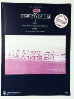 Chariots of Fire Vengelis All Organ Solo1982