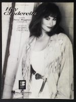 Hey Cinderella Recorded by Suzy Bogguss 1993