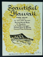 In A Little Outrigger (Beautiful Hawaii) Burnam Solo 1962