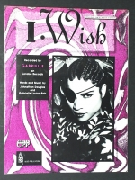 I Wish, Recorded by Gabrielle. 1993