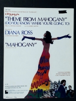 "Do You Know Where You're Going To ""Mahogany"" 1975"